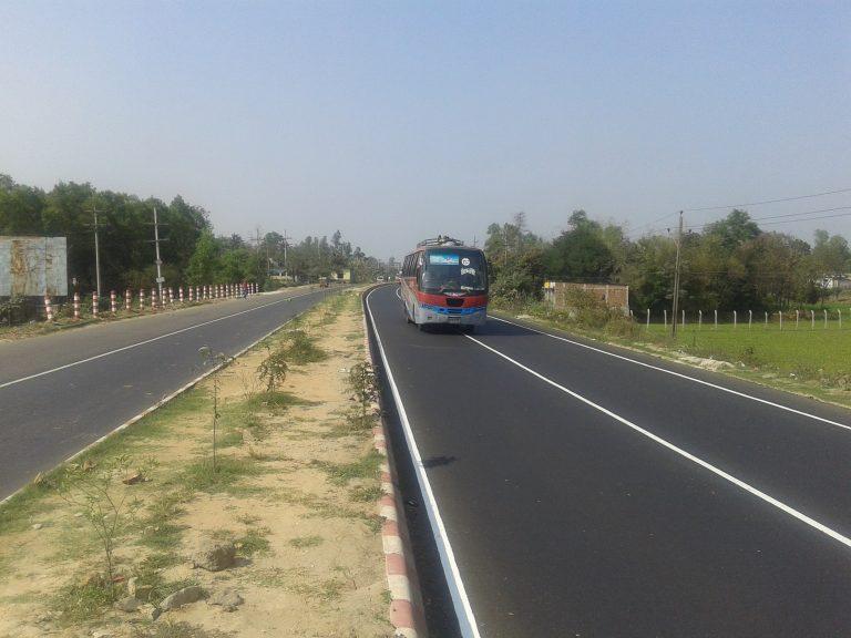 Nabinagar